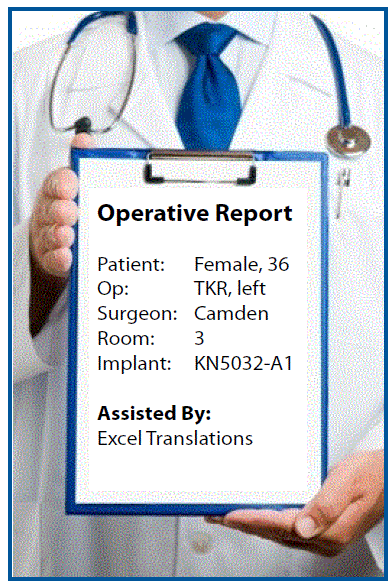 operative-report